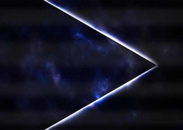 レーザー光線による宇宙星雲