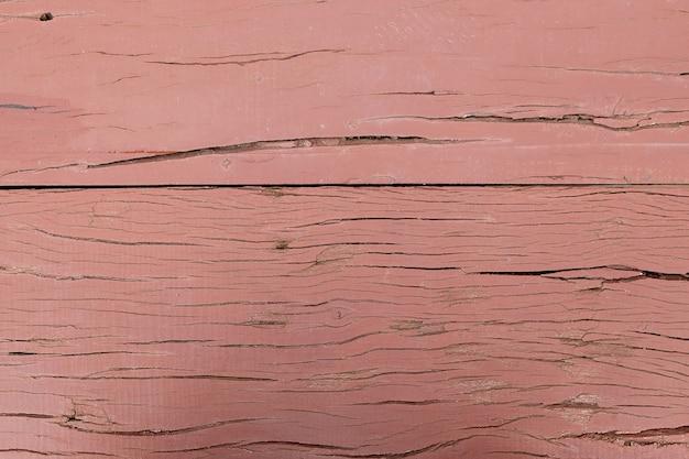 抽象的な木製の背景