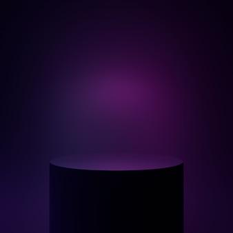Подиум цилиндр неон черный свет футуристический