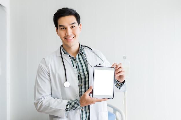 Доктор, подняв и показывая цифровой планшет