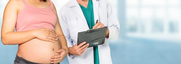 妊娠中の女性と婦人科医の病院で