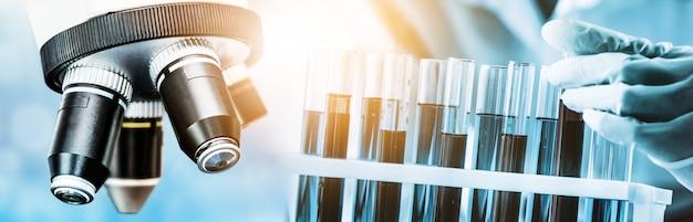 実験室の研究開発産業