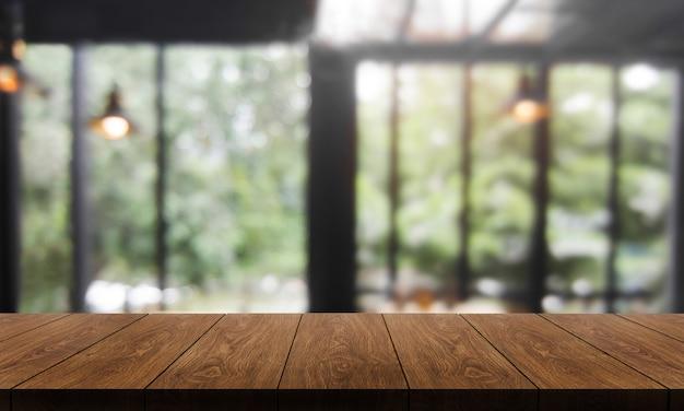 モダンなレストランの木製テーブル