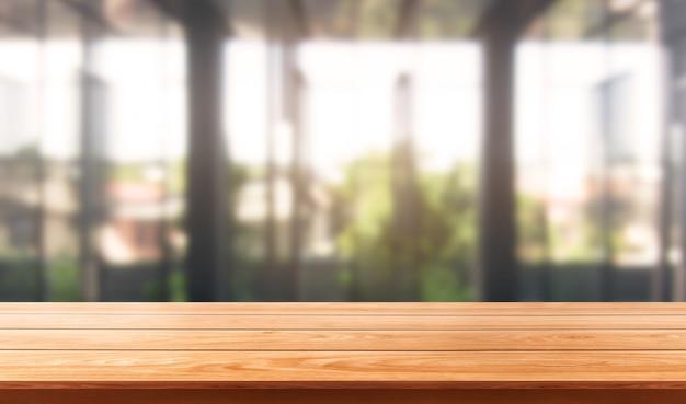 Деревянный стол в центре города современный офис фон