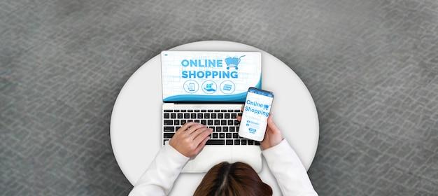 オンラインショッピングとインターネットマネーテクノロジー