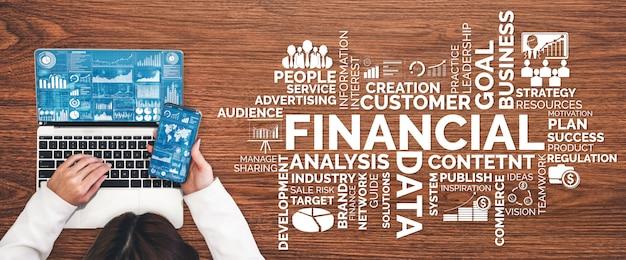 金融とお金のトランザクション技術コンセプト