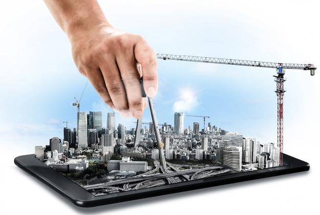 革新的な建築および土木計画