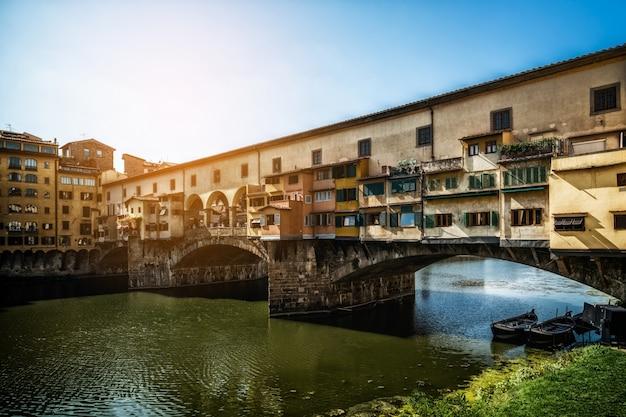 イタリア、フィレンツェのヴェッキオ橋