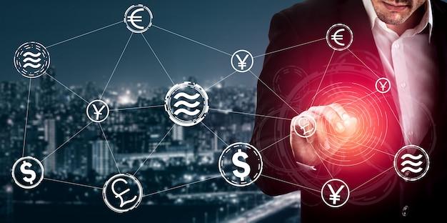 デジタルインターフェースの暗号通貨