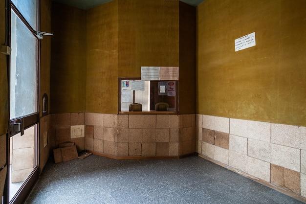 Винтажный кинотеатр