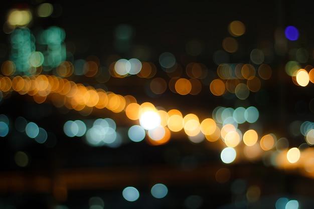 デフォーカスされた都市の夜はボケ抽象的な背景をフィルタリング。
