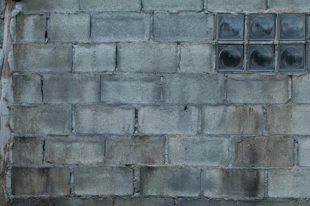 具体的なテクスチャやセメントの壁のテクスチャ抽象的な背景