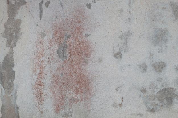 Старый бетон текстуры или цементной стены текстуры абстрактного фона