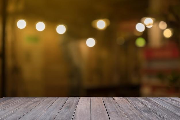 木製のテーブルの前に抽象的な背景をぼかした写真