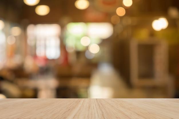 茶色の木製のテーブルの前にぼやけて背景、プレゼンテーション製品や広告に使用