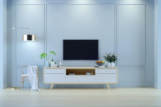 リビングルームのモダンなヴィンテージインテリア、木製の椅子、木製のテレビキャビネット付き金色のランプ