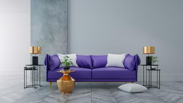 Лофт современный интерьер гостиной, концепция ультрафиолетового интерьера
