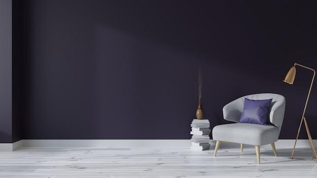 白い床と深い紫色の壁に肘掛け椅子とリビングルームのヴィンテージインテリア