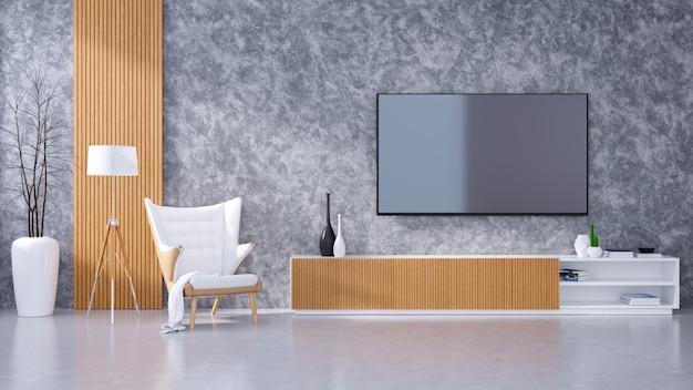 リビングルームのデザインと居心地の良いリビングスタイルのモダンなロフトのインテリア