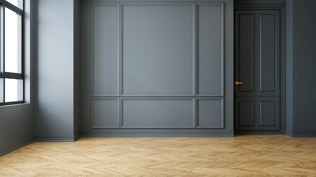 Винтажный современный интерьер гостиной, пустой комнаты, темно-серых стен и деревянных полов