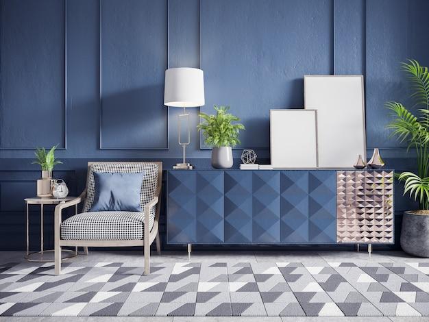白い肘掛け椅子と紺色の壁に植物とフレームのモックアップと青いキャビネット