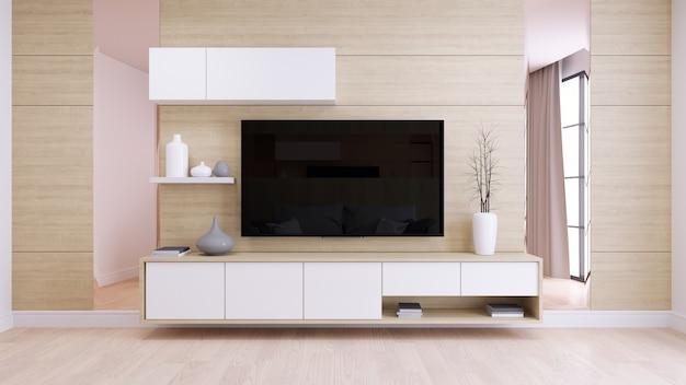Современный и минималистичный интерьер гостиной, белый телевизор, каюте