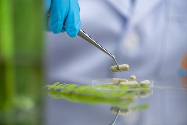 Дополнительные капсулы из натуральных экстрактов