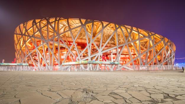 北京、北京の北京オリンピックスタジアム。