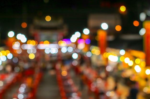 中華街のレストランや地元の市場のぼやけたカラフルな光のイメージ