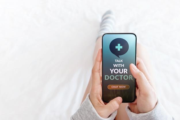 オンライン医学アプリケーションを使用する現代人