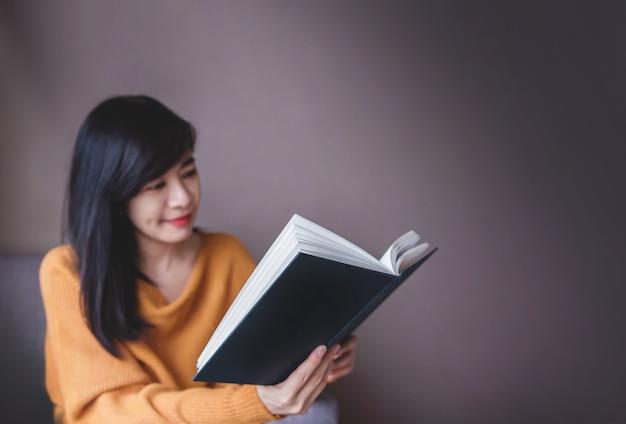 読書のコンセプト