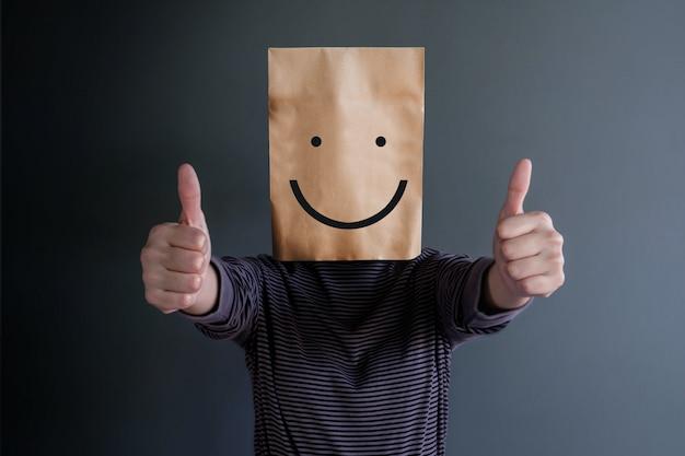 顧客体験または人間の感情概念。