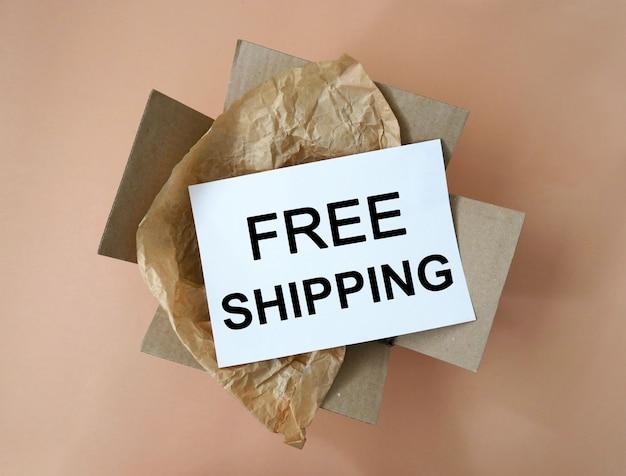 送料無料のビジネスコンセプト