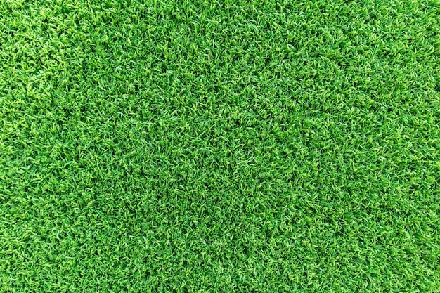 ゴルフ場のための草のテクスチャ背景