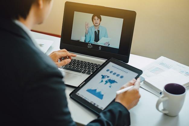 ビジネスマンはビデオ会議で自宅から仕事