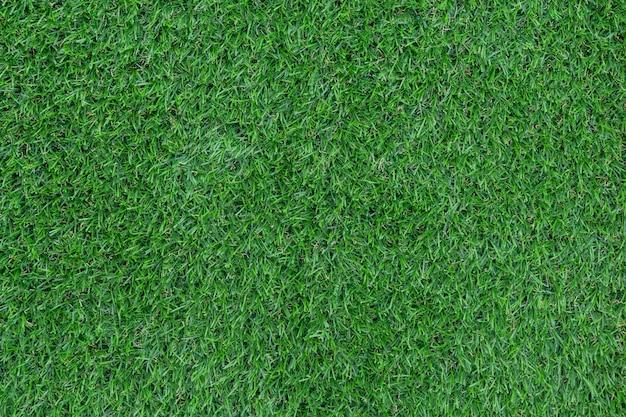 緑の人工芝のパターンとテクスチャ