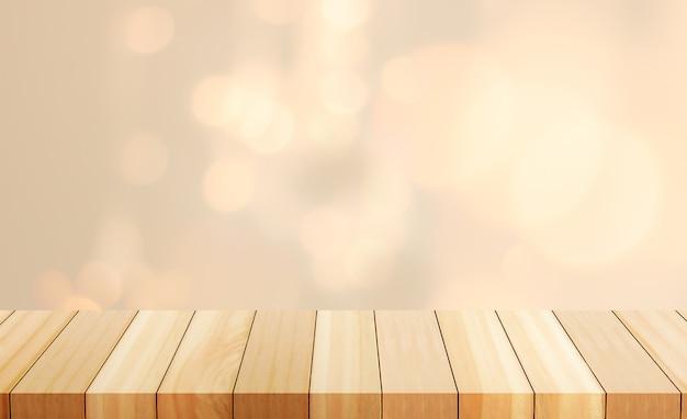 明るいパターンの背景。背景をぼかした写真の前に木の板の空のテーブル。
