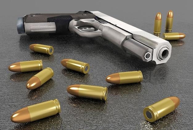 Пистолет и пули