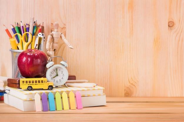 教育、コピースペースを持つ学校概念に戻る