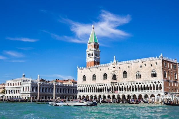 ヴェネチアのドージェ宮殿