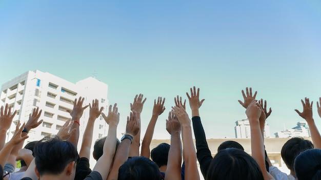 人々は手を挙げる