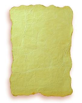 ヴィンテージの古い紙と端の周りに燃える跡。