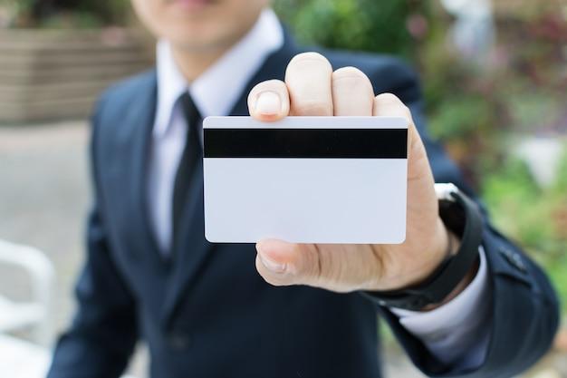 実業家持株クレジットカード