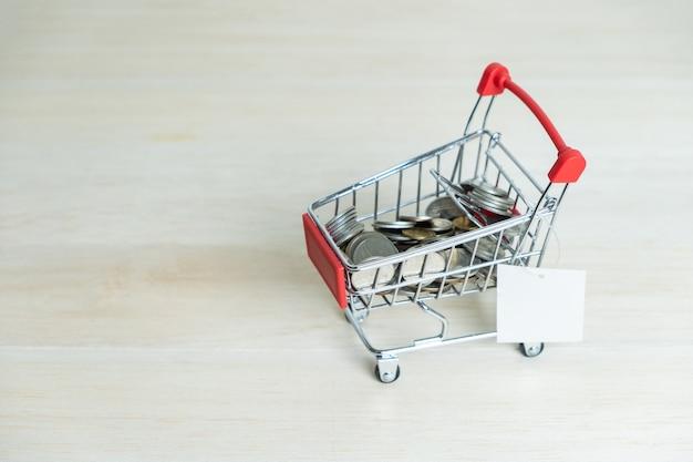 タグ付きショッピングカート