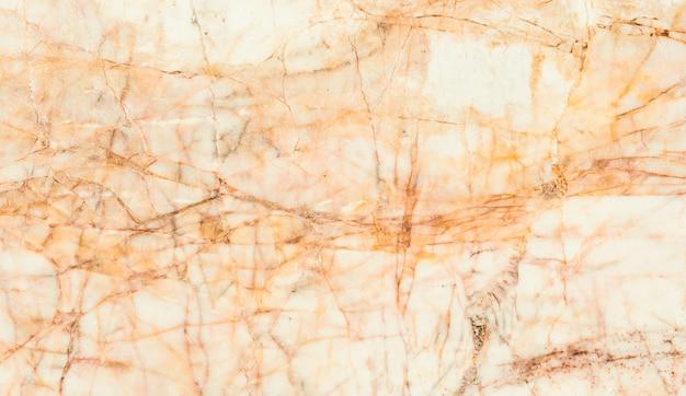 背景の茶色の大理石のテクスチャ