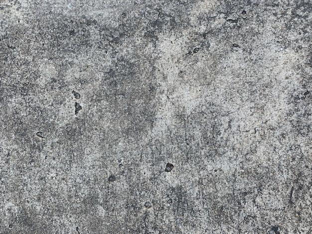 スクラッチ素朴なセメント壁テクスチャ背景