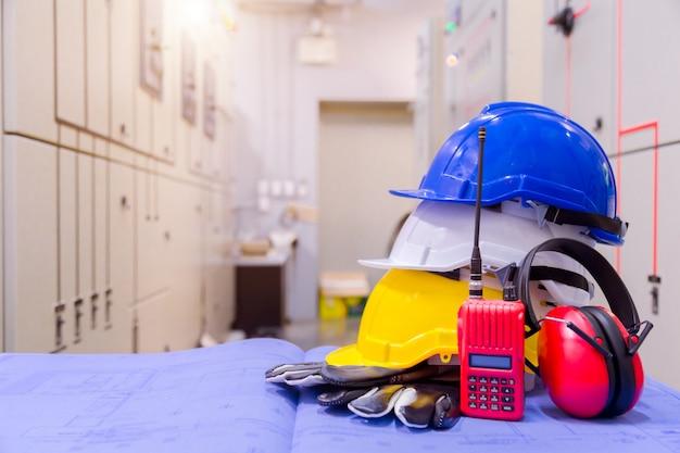 制御室の標準建設安全装置、建設と安全のコンセプト