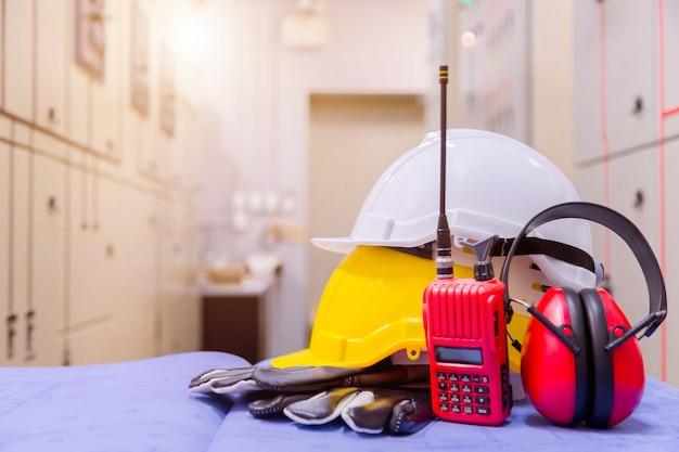 制御室の標準的な建設安全装置、建設および安全コンセプト。