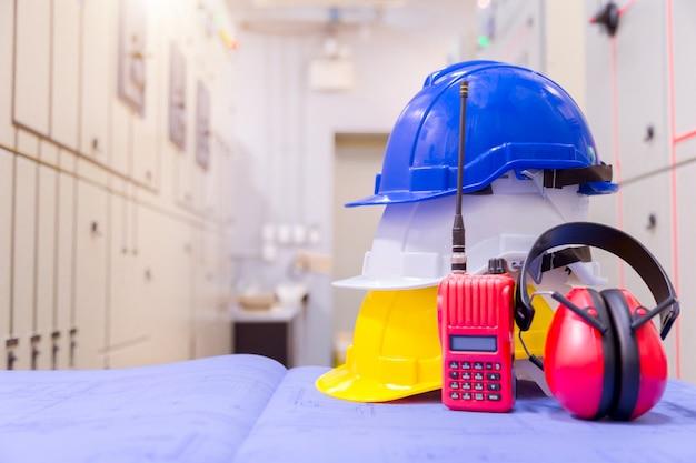 Стандартное оборудование безопасности конструкции в диспетчерском пункте, конструкции и концепции безопасности.