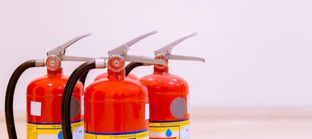 緊急時に利用可能な消火器。